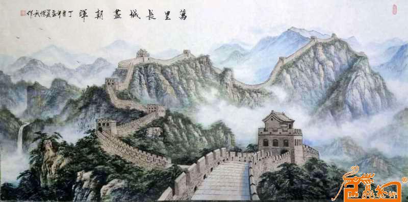 名家 李景武 国画 - 万里长城尽朝晖